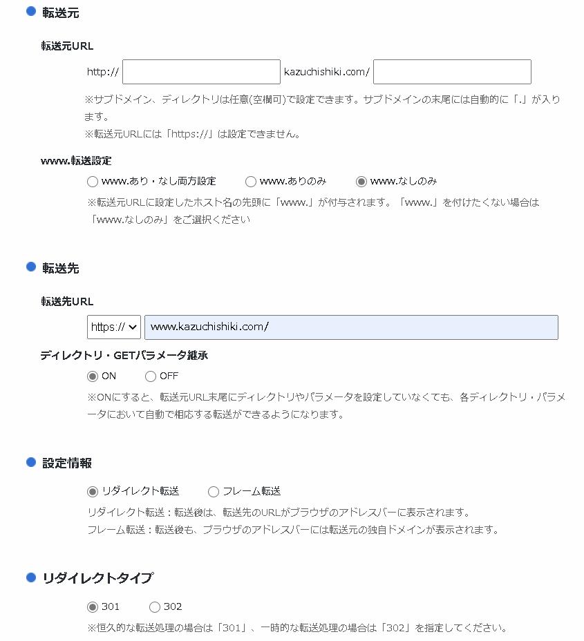 f:id:kazuchishiki:20210113223416p:plain