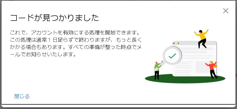 f:id:kazuchishiki:20210113230352p:plain