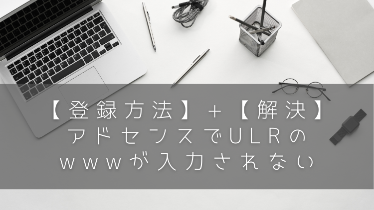 f:id:kazuchishiki:20210114111628p:plain