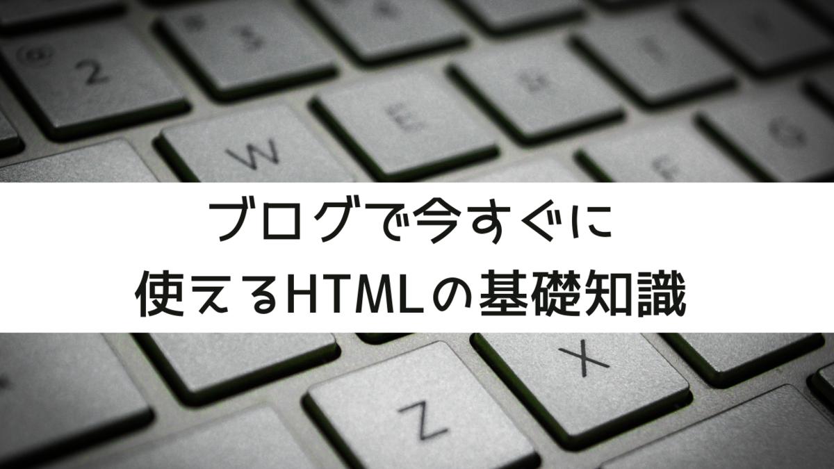 f:id:kazuchishiki:20210124143452p:plain