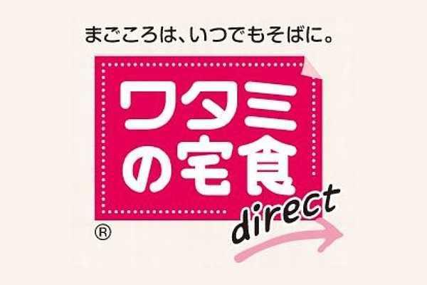 f:id:kazuchishiki:20210225170211j:plain