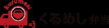 f:id:kazuchishiki:20210225170447p:plain