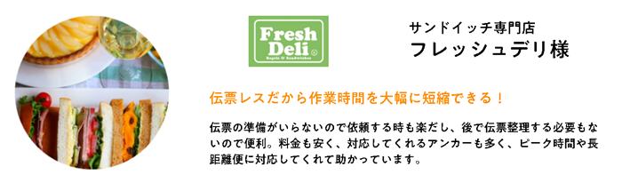 f:id:kazuchishiki:20210413075716p:plain