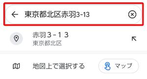 f:id:kazuchishiki:20210415090436p:plain
