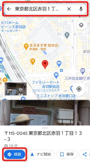 f:id:kazuchishiki:20210415094329p:plain