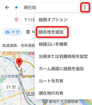 f:id:kazuchishiki:20210415094436p:plain