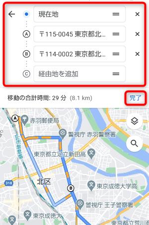 f:id:kazuchishiki:20210415095315p:plain