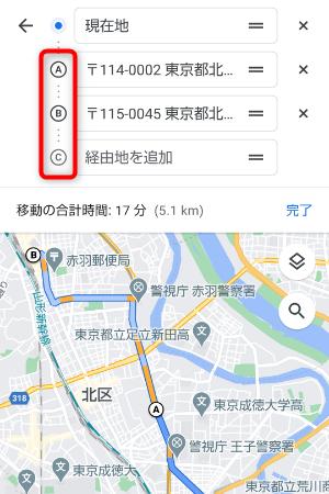 f:id:kazuchishiki:20210415095501p:plain