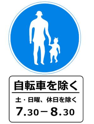 f:id:kazuchishiki:20210415101016p:plain