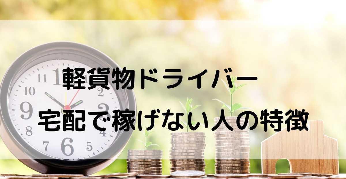 f:id:kazuchishiki:20210417092337j:plain