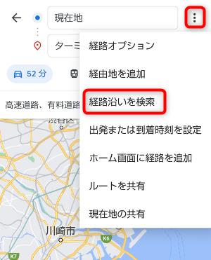 f:id:kazuchishiki:20210418080529p:plain