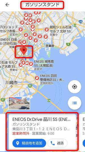 f:id:kazuchishiki:20210418080732p:plain