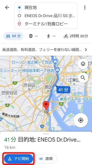 f:id:kazuchishiki:20210418081035p:plain