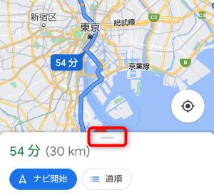 f:id:kazuchishiki:20210418081854p:plain