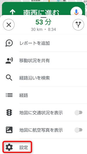 f:id:kazuchishiki:20210418082120p:plain