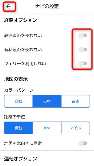 f:id:kazuchishiki:20210418082244p:plain