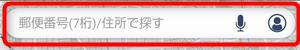 f:id:kazuchishiki:20210422103348p:plain