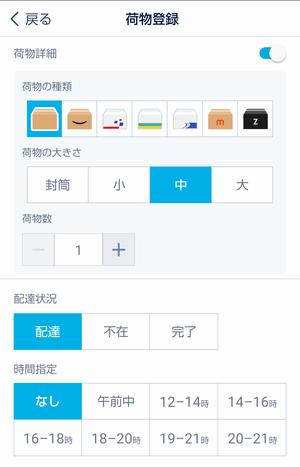 f:id:kazuchishiki:20210422104355p:plain