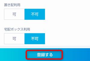 f:id:kazuchishiki:20210422104457p:plain