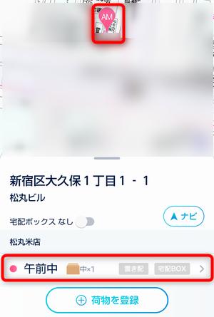 f:id:kazuchishiki:20210424063608p:plain
