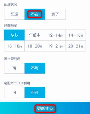 f:id:kazuchishiki:20210424064659p:plain