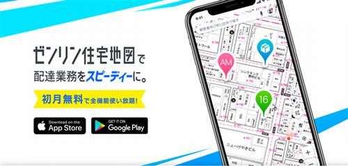 f:id:kazuchishiki:20210424100027p:plain