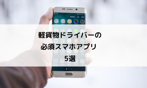 f:id:kazuchishiki:20210425080729p:plain