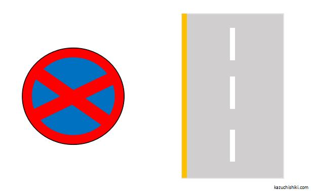 f:id:kazuchishiki:20210507073029p:plain
