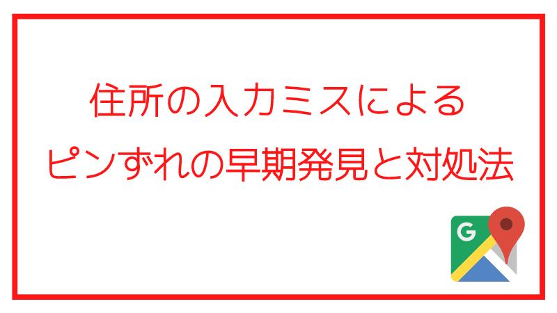 f:id:kazuchishiki:20210517100537p:plain