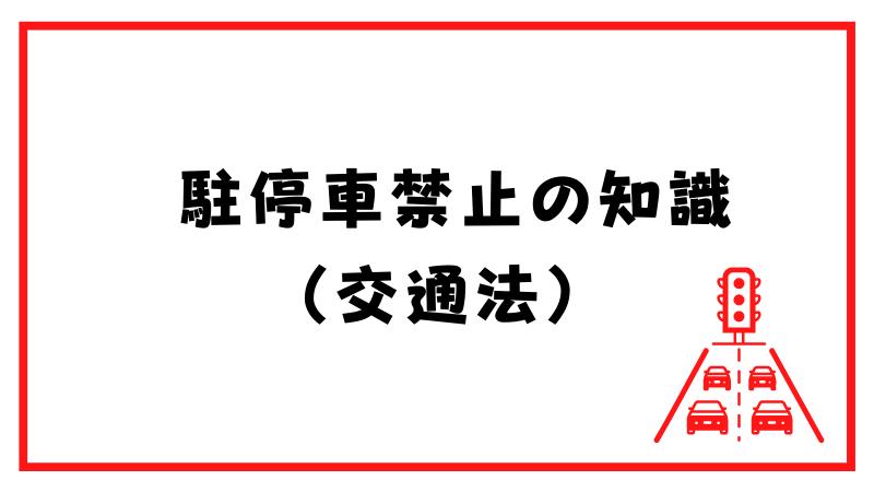 f:id:kazuchishiki:20210517163359p:plain