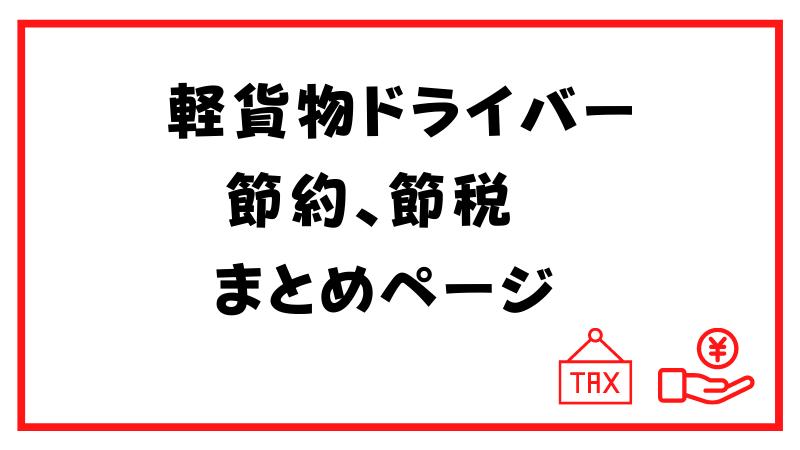 f:id:kazuchishiki:20210518121104p:plain