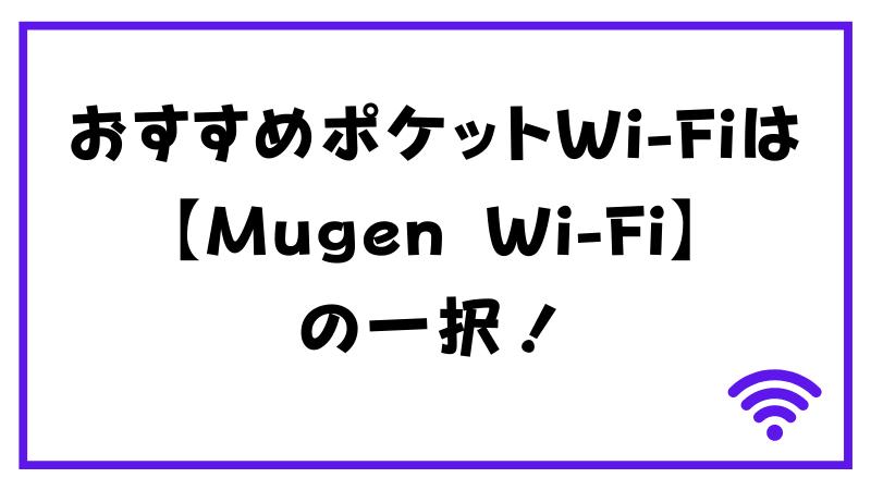 f:id:kazuchishiki:20210518170641p:plain