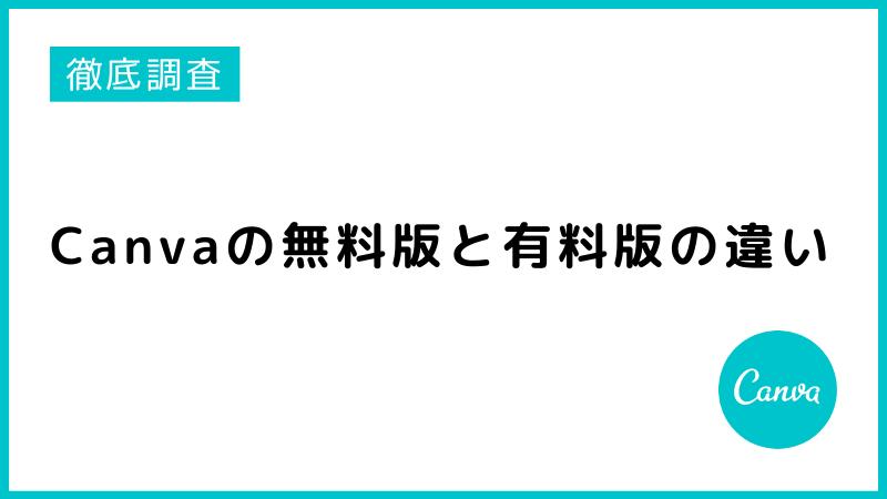 f:id:kazuchishiki:20210525170053p:plain