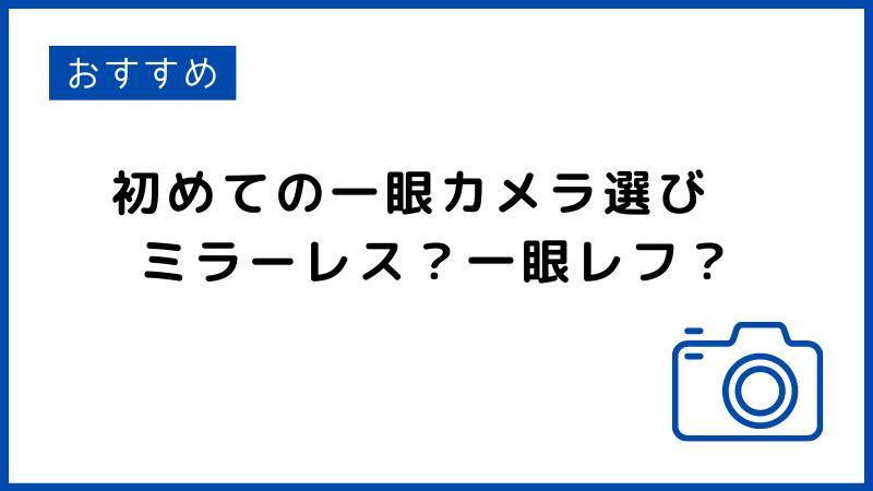 f:id:kazuchishiki:20210528073631p:plain