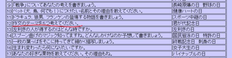 20140812152057