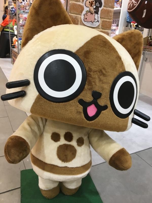 f:id:kazuchuugougo2000:20170808134020j:plain