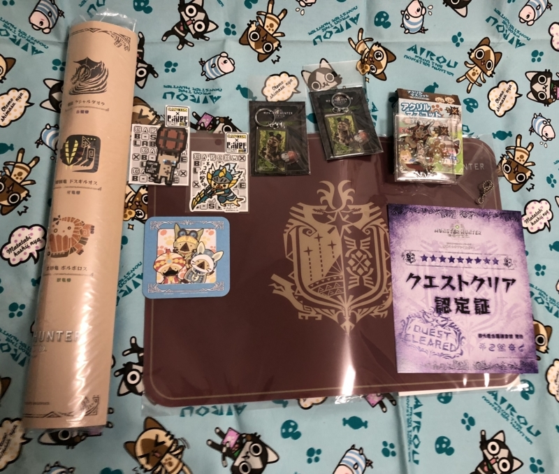 f:id:kazuchuugougo2000:20180329183117j:plain