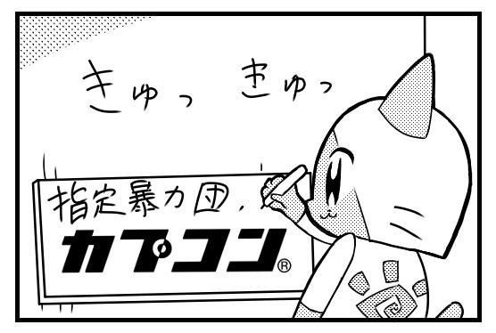 f:id:kazuchuugougo2000:20180403192341p:plain