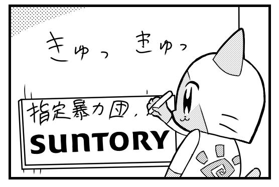 f:id:kazuchuugougo2000:20180403192342p:plain