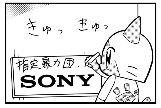 f:id:kazuchuugougo2000:20180403192343p:plain