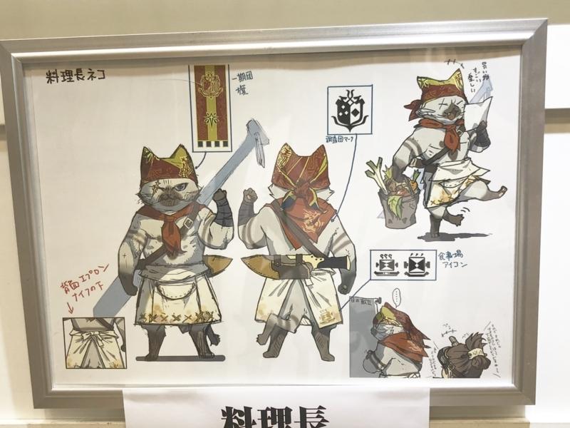 f:id:kazuchuugougo2000:20180715101526j:plain