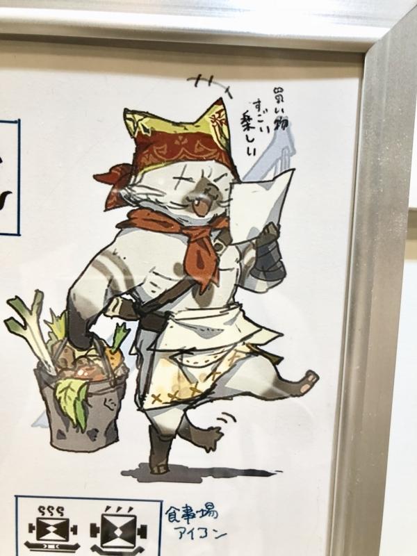 f:id:kazuchuugougo2000:20180715172254j:plain