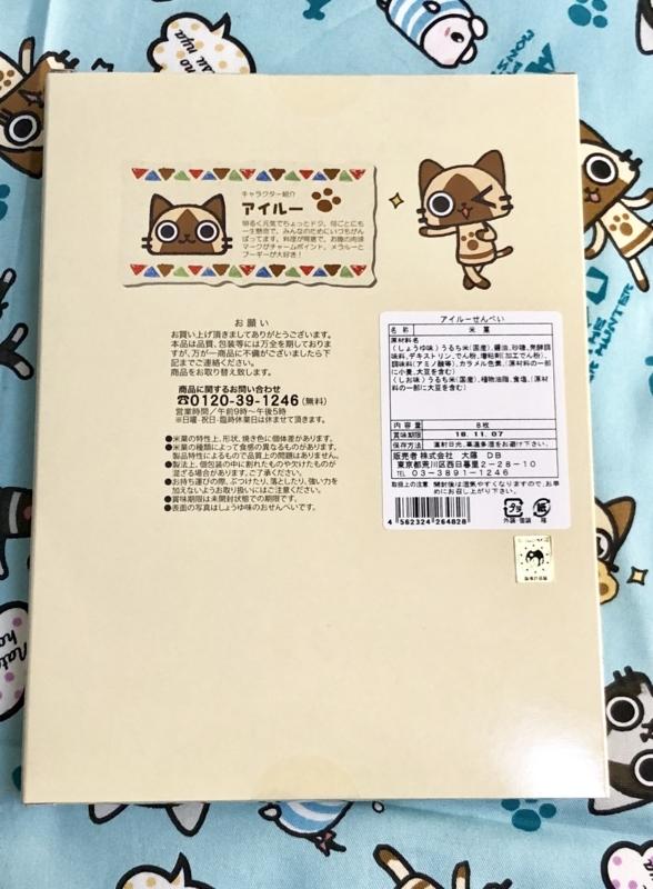 f:id:kazuchuugougo2000:20180715205802j:plain