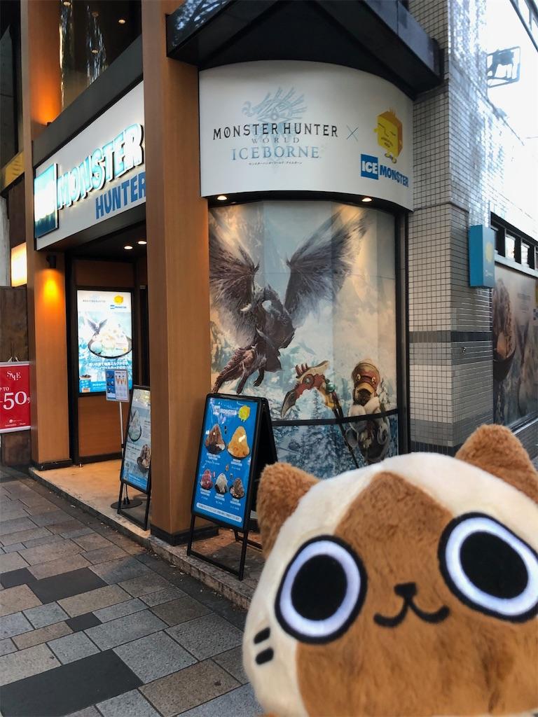 f:id:kazuchuugougo2000:20190908125753j:plain