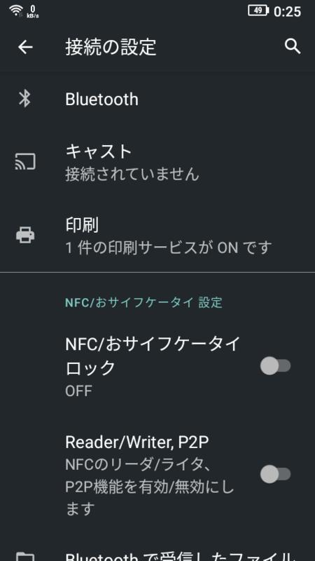 f:id:kazudot:20210216231614p:plain