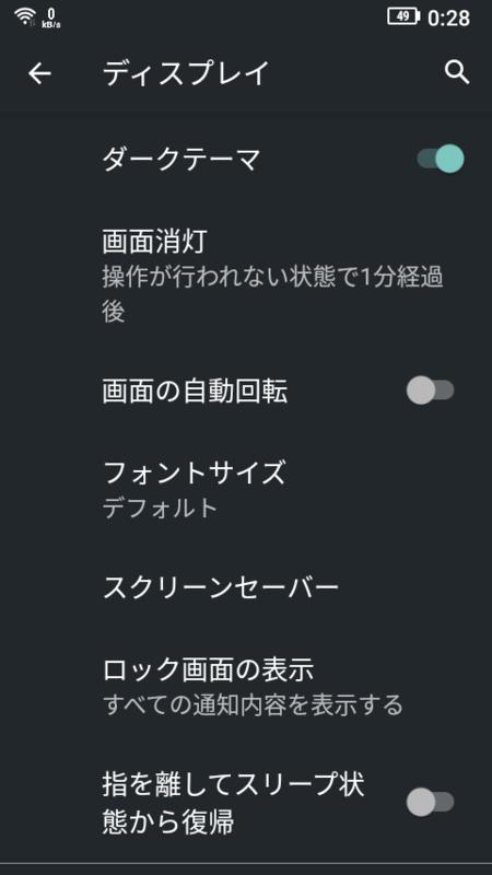 f:id:kazudot:20210216231627p:plain