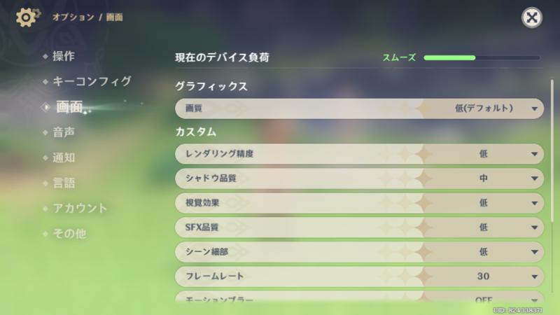 f:id:kazudot:20210216231654p:plain