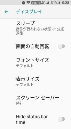 f:id:kazudot:20210216231727p:plain