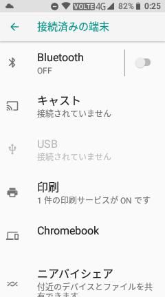 f:id:kazudot:20210216231731p:plain