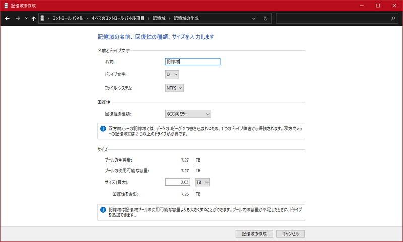 f:id:kazudot:20210507103336p:plain